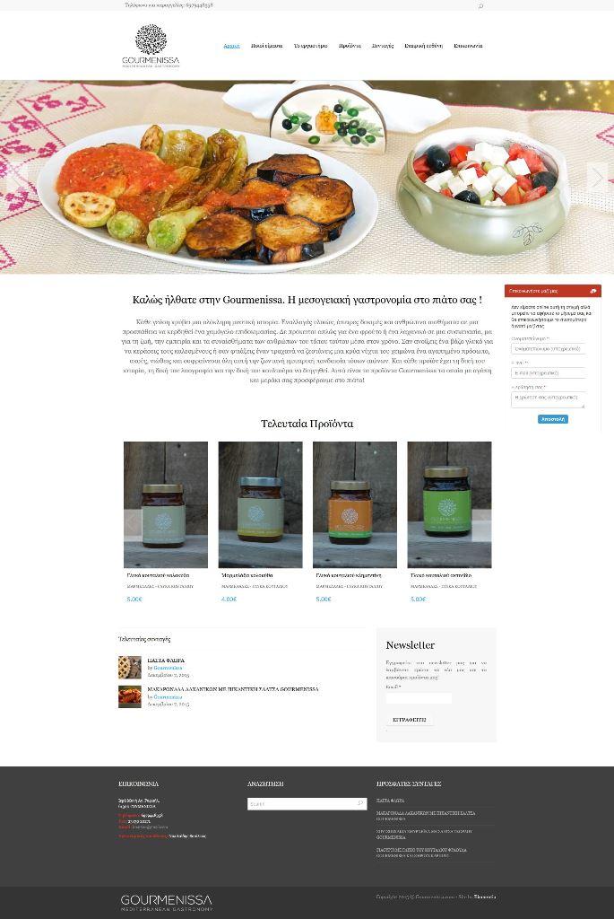 Gourmenissa Mediterranean Gastronomy