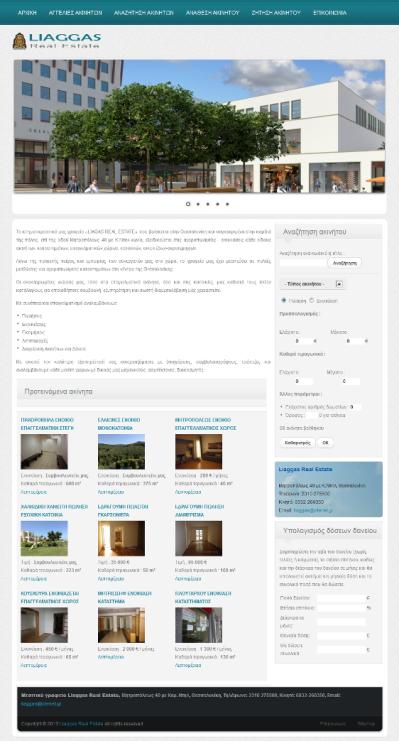 Liaggas Real Estate μεσιτικό γραφείο